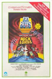 Gobots VHS